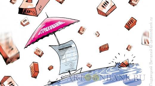 Карикатура: Зонтик страховки, Подвицкий Виталий