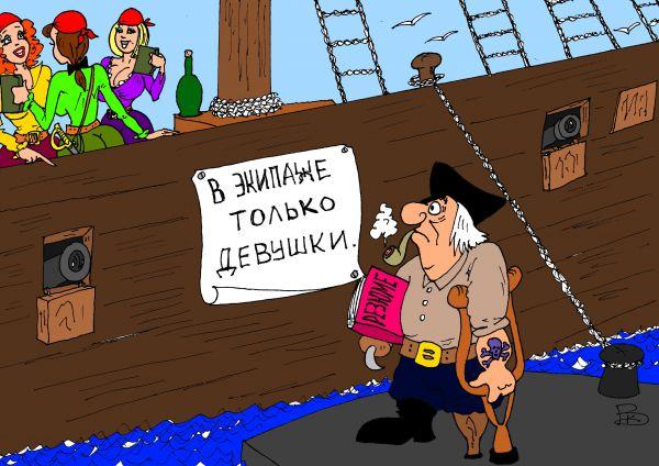 Карикатура: Безработный, Валерий Каненков