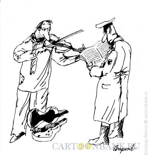 Карикатура: Цензор, Богорад Виктор