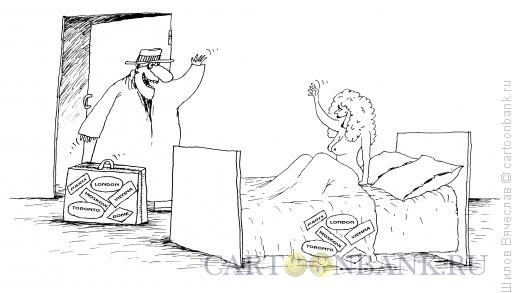 Карикатура: Повидавшие мир, Шилов Вячеслав