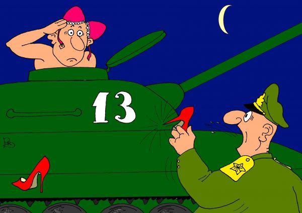 Карикатура: Тревога, Валерий Каненков