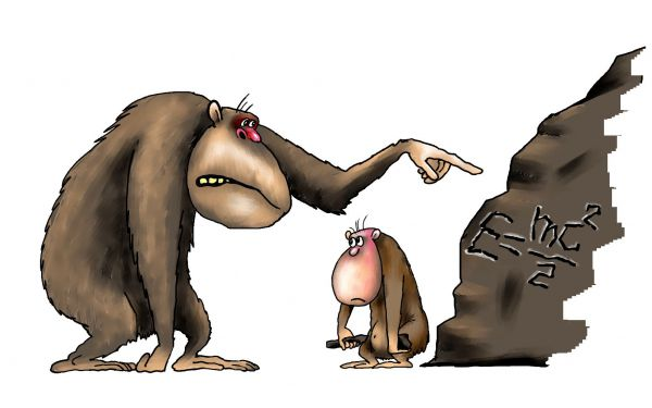 Карикатура: обезьяна11, Ануфриев