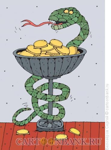 Карикатура: Платная медицина, Белозёров Сергей