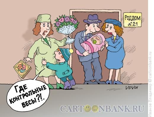 Карикатура: Контрольные весы, Иванов Владимир