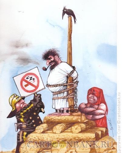 Карикатура: Последняя сигарета, Дергачёв Олег