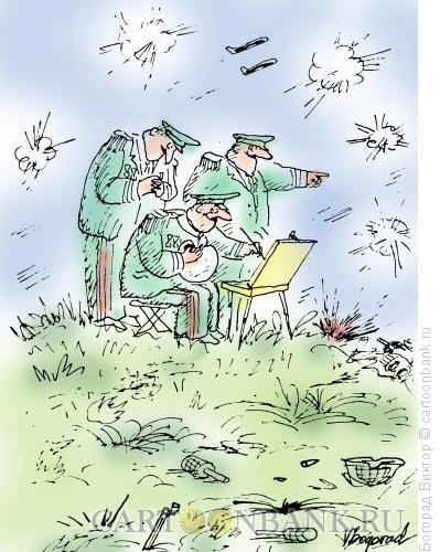 Карикатура: Батальный живописец, Богорад Виктор