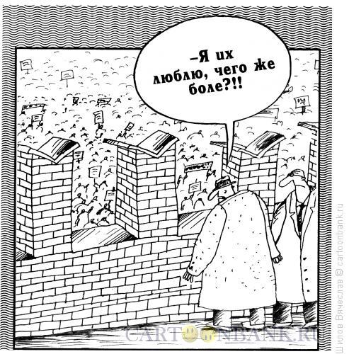 Карикатура: Любитель народа, Шилов Вячеслав