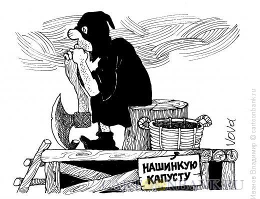 Карикатура: Скучающий палач, Иванов Владимир