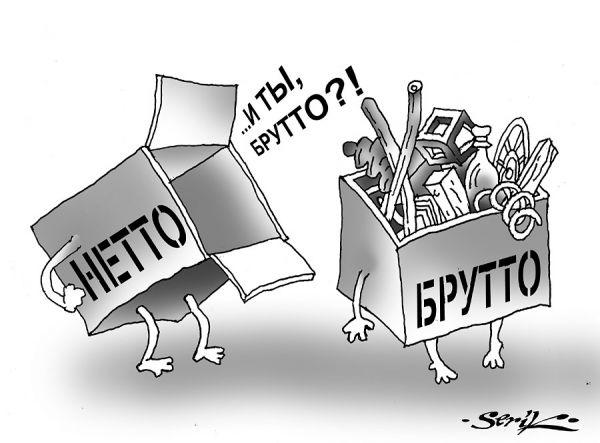 Карикатура: И ты, Брут!..., Кир Непьющий