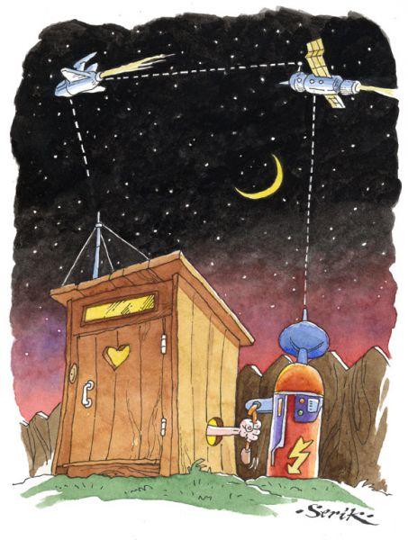Карикатура: Космос на службку человечества, Кир Непьющий