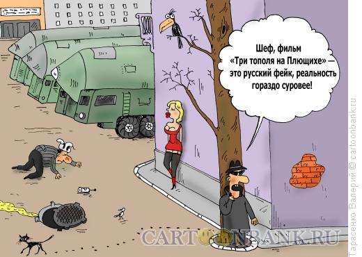 Карикатура: Наше всё, Тарасенко Валерий