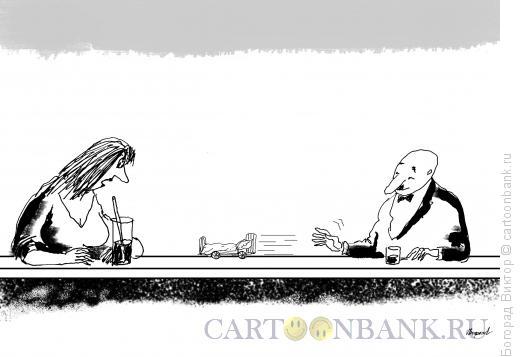 Карикатура: Нескромное предложение, Богорад Виктор