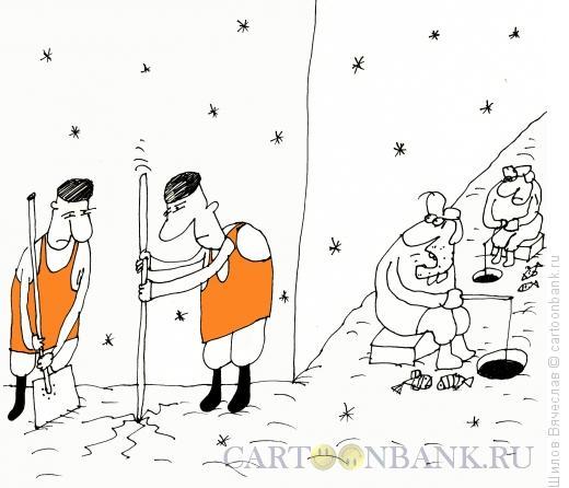 Карикатура: Рыбаки и коммунальщики, Шилов Вячеслав