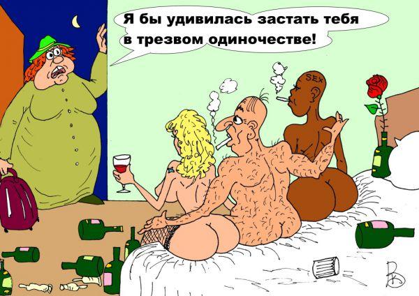 Карикатура: Муженёк, Валерий Каненков
