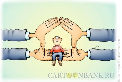 Карикатура: Права ребенка, Кийко Игорь