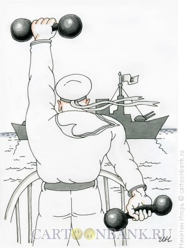 Карикатура: Сигнальщик, Никитин Игорь