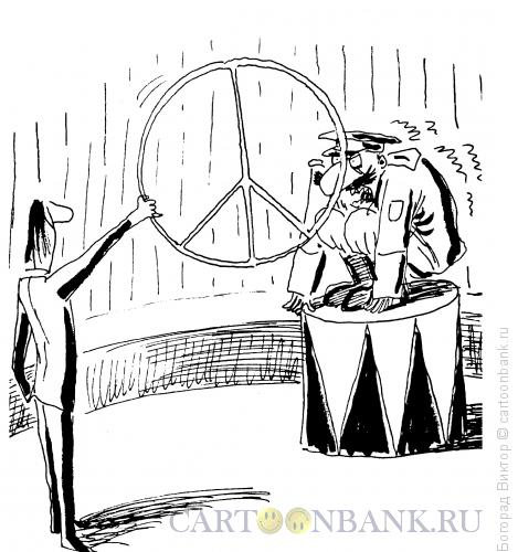 Карикатура: Дрессировка генерала, Богорад Виктор