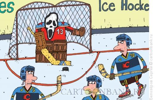 Карикатура: Вратарь, Белозёров Сергей