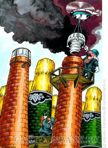 Карикатура: Битва за экологию, Дружинин Валентин