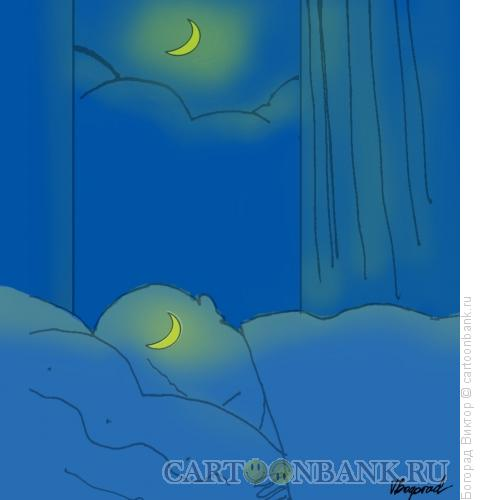 Карикатура: Улыбка спящего, Богорад Виктор