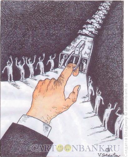 Карикатура: Молния, Солдатов Владимир