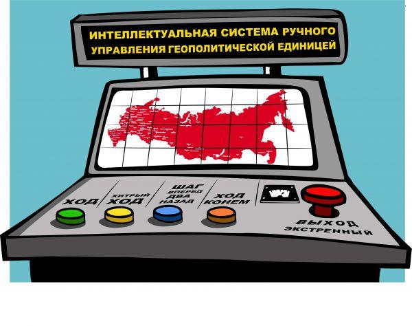 Карикатура: Пульт управления, somnambula