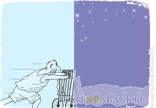 Карикатура: Въезд в ночь, Богорад Виктор