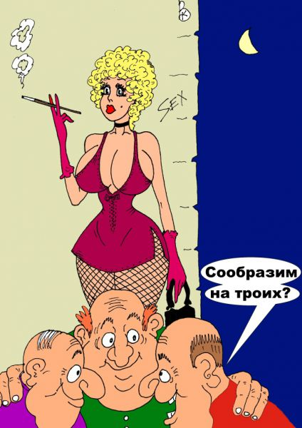 Карикатура: Малоимущие пенсионеры, Валерий Каненков