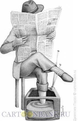 Карикатура: Потребитель новостей, Далпонте Паоло
