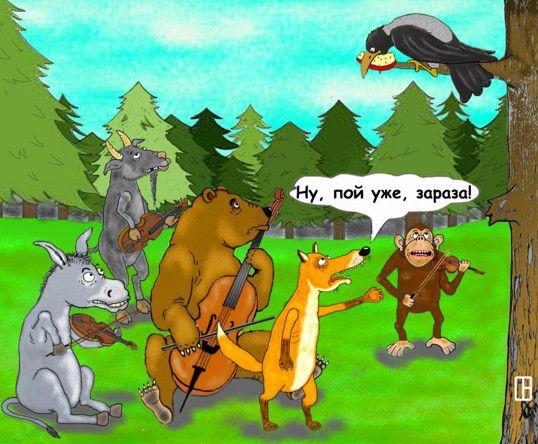 Карикатура: Зараза, Олег Тамбовцев