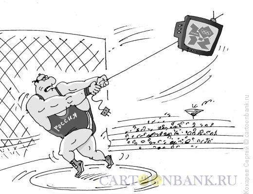 Карикатура: Метание телевизора, Кокарев Сергей