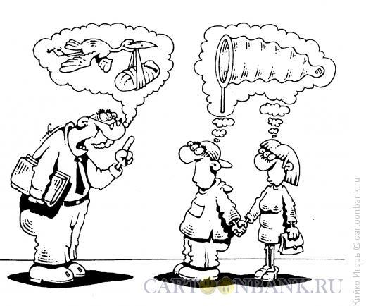 Карикатура: Сачок, Кийко Игорь