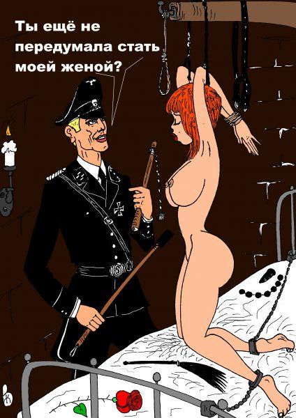 Карикатура: 50 испытаний для невесты, Валерий Каненков