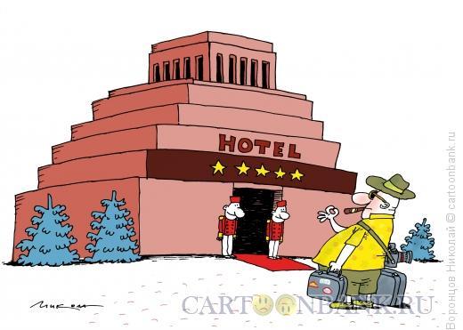 Карикатура: Москва, Воронцов Николай