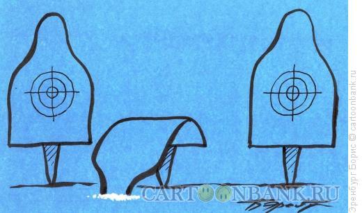 Карикатура: страх, Эренбург Борис