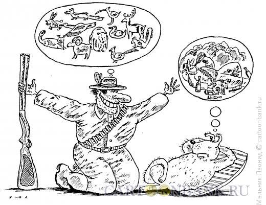 Карикатура: Вперед, на охоту!, Мельник Леонид