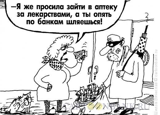 Карикатура: Бестолковый, Шилов Вячеслав