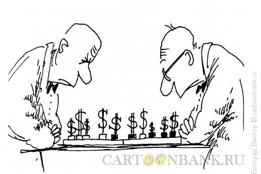 Карикатура: Игра на деньги, Богорад Виктор
