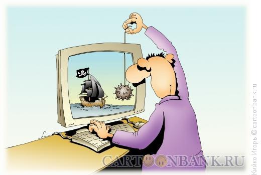 Карикатура: Интернетпираты, Кийко Игорь