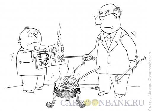 Карикатура: Горячая оценка, Смагин Максим