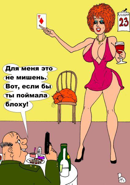 Карикатура: Хвастун, Валерий Каненков