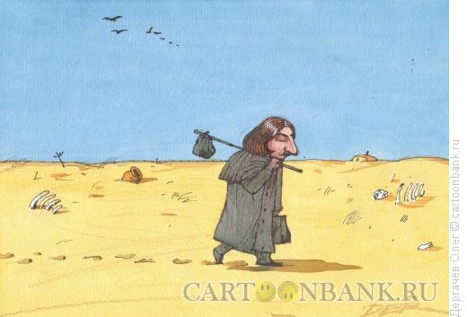 Карикатура: Гоголь на Украине, Дергачёв Олег