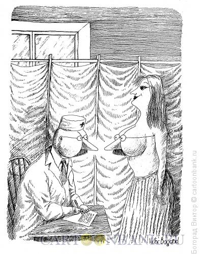 Карикатура: Визит к врачу, Богорад Виктор