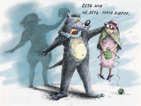 Карикатура: роль, Сердюкова Алла