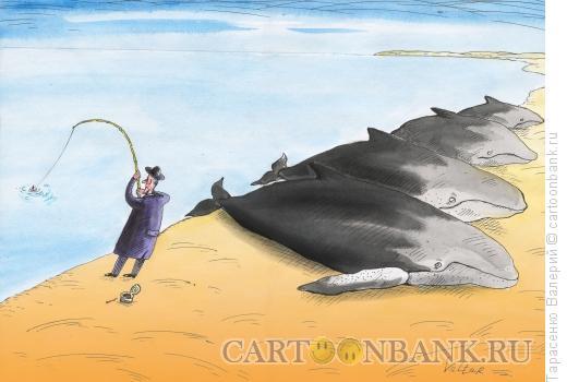 Карикатура: Удачная рыбалка, Тарасенко Валерий