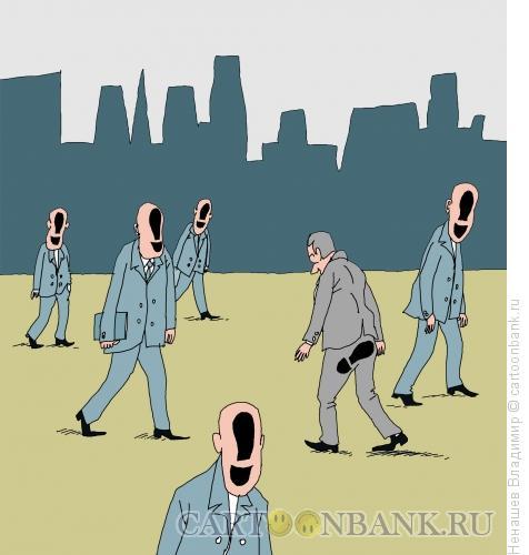 Карикатура: улыбки, Ненашев Владимир
