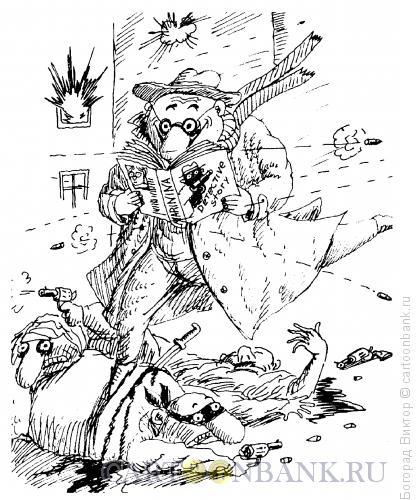 Карикатура: Увлеченный, Богорад Виктор