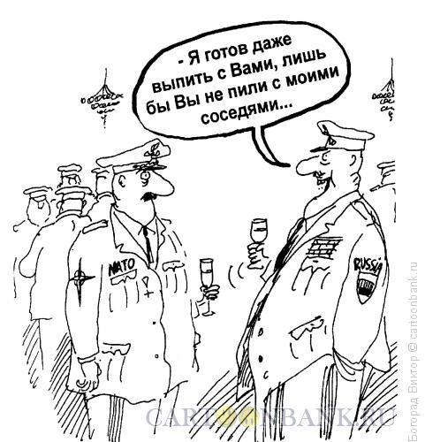 Карикатура: Готовность к сотрудничеству, Богорад Виктор