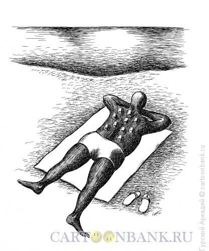 Карикатура: на пляже, Гурский Аркадий