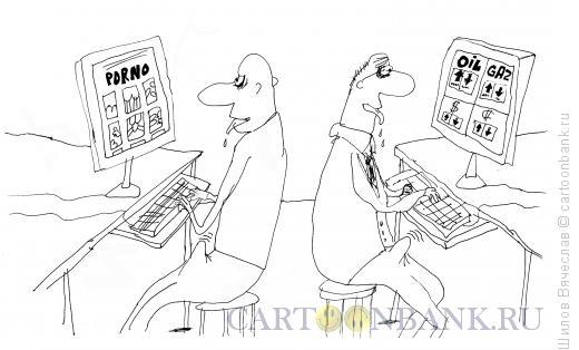 Карикатура: Эрекция, Шилов Вячеслав